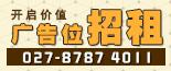 中国纺机网广告招租