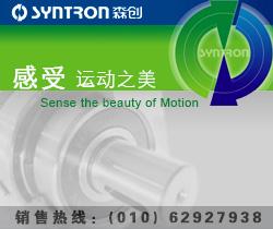 北京和利时电机技术有限公司
