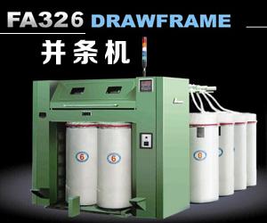 沈阳宏大纺织机械有限责任公司