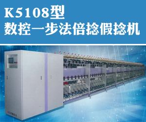 无锡宏大纺织机械专件有限公司