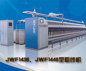 JWF1436