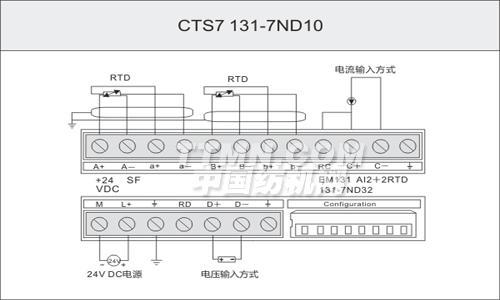 em131内部接线图