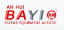 安徽八一纺织器材有限公司