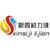 上海新四机力健纺织机械制造有限公司