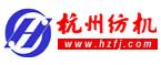 杭州纺织机械有限公司