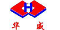 滁州华威科技有限公司