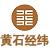 黄石经纬纺机械有限公司