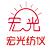山东安丘市宏光纺织仪器有限公司