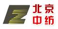 北京中纺科技实业总公司