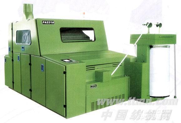 fa231a梳棉机|经纬纺织机械股份有限公司清梳机械事业