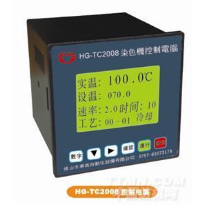 接线端子,内部硬件结构也改良了,使用方便,特别适用于红外线小样机的