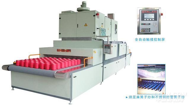 sp04-105 射频烘干机 |上海斯达拉姆德一机械制造有限