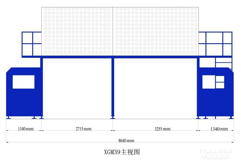 XGHM39多梳栉高速经编机 1.技术参数 型号:XGHM39 工作幅宽(mm):5080(200英寸) 机号(针/英寸):24 梳栉数:39 花梳数量:36 底数横移系统:电子横移 送经系统:EBC电子送经 花梳横移系统:电子横移 工作线:9 成圈工作线:2 主电机功率(KW):7.5 最高工作速度(转/分):850 2.