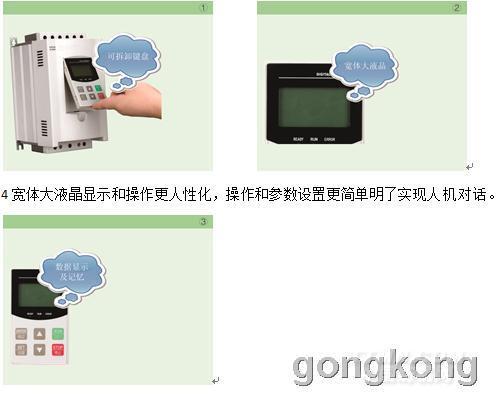正泰推出njr2系列软启动器