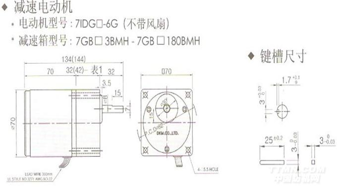 dkm调速电机6w-10w||dkm小型调速马达