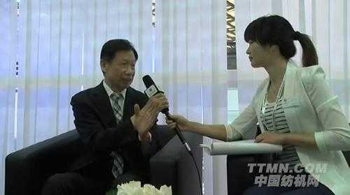采访宁波慈星股份有限公司副总经理李昌仁实录