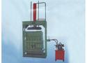 FYD91-63X液压打包机