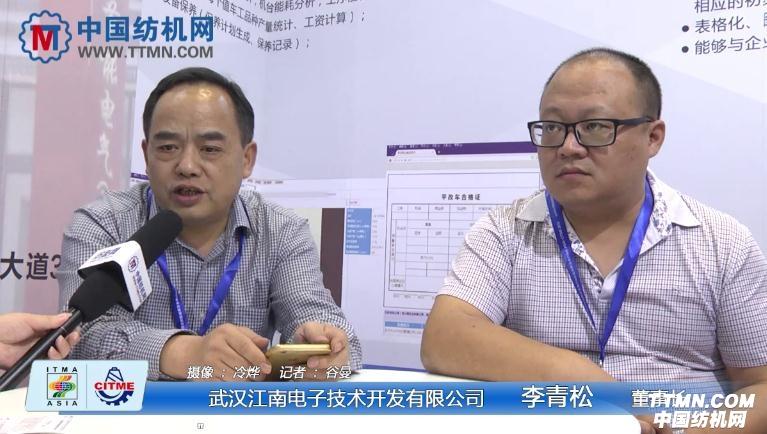 武汉江南电子技术开发有限公司