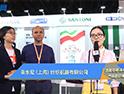访圣东尼(上海)针织机器有限公司--2017义乌纺机展
