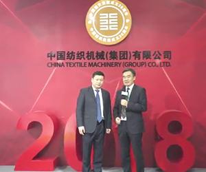 2018上海ITMA访经纬智能有限公司董事长管幼平