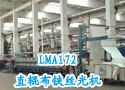 LMA172直辊布铗丝光机