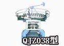 QJZ038型双面提花圆纬机