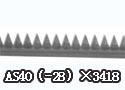 精抛光剥棉罗拉针布 AS40(-28)×3418