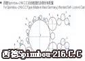 西德Spinnbou-216.C.C无纺梳理机自锁针布配置