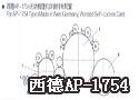 西德AP-1754无纺梳理机自锁针布配置