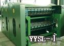YYSL-Ⅰ单锡林双道夫梳理机