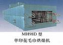 MH98D型单印花毛巾烘燥机