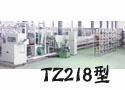 TZ218型热定型机