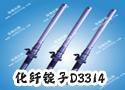 化纤锭子D3314