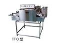 TFO 焙烘/汽蒸箱系列