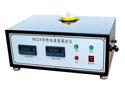 M524型织物光泽度测试仪