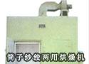 MF8310B筒子纱绞两用烘燥机