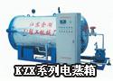 KZX系列电蒸箱
