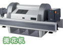 DX 100V / LX 1692 / LX 3292 型提花机
