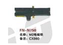 FN-N750  M2电磁铁