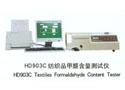 HD903C纺织品甲醛含量测试仪