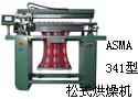 ASMA341型松式烘燥机