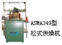 ASMA349 型松式烘燥机