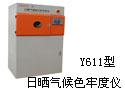 Y611型日晒气候色牢度仪