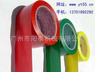 塑料分条机(分切机,分条机,切条机,切带机,裁切机)