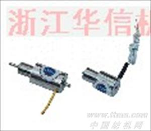 微型电磁铁