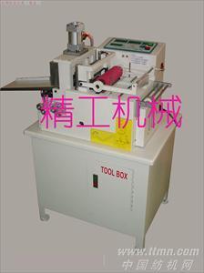 微电脑双刀座裁切机.切带机