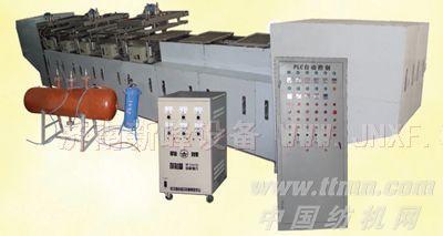 SDXF-A型全自动植绒印花联合机