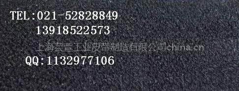 经编机黑绒布,黑绒糙面带K-71