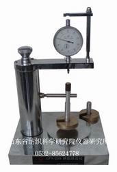 LFY-205A/B织物厚度仪(指针式/数字显示)