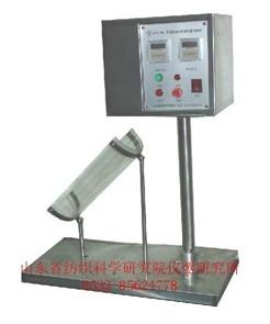 LFY-248防护服拒液效率测试仪